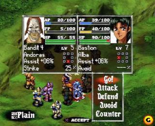 Screenshot Thumbnail / Media File 1 for Vanguard Bandits [U]